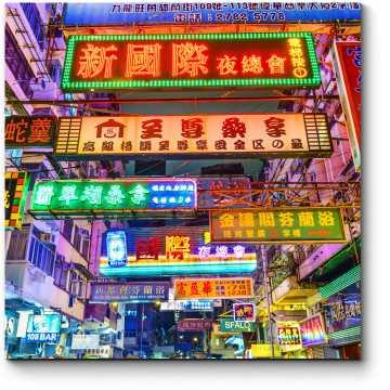 Модульная картина Неоновые огни ночного Гонконга