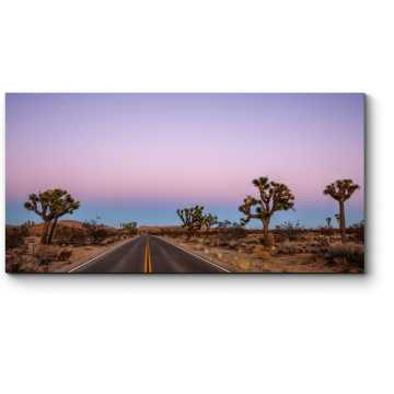 Модульная картина Проезжая сквозь пустыню