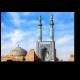 Мечеть Джеймда Йезд в Иране