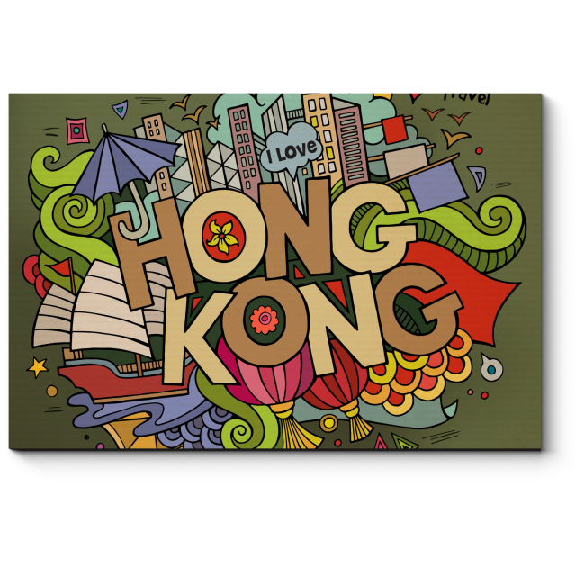 Модульная картина Из Гонгконга с любовью
