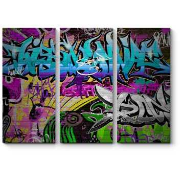 Непризнанный шедевр уличного искусства