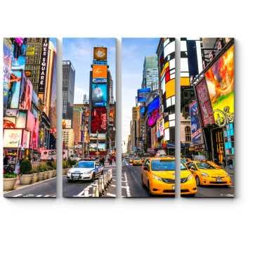 В Нью-Йорке кипит жизнь