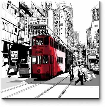 Один день из жизни Гонконга