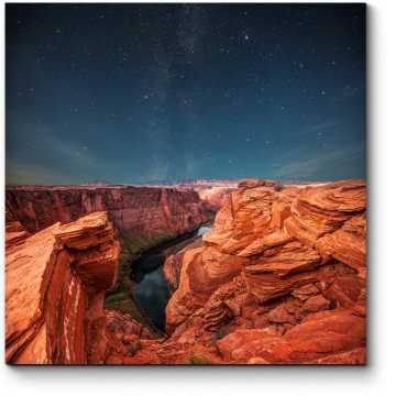 Звездная ночь в каньоне