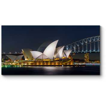 Модульная картина Огни ночного Сиднея