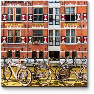 Модульная картина Амстердамский стиль