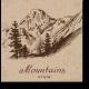 Монохромные горы