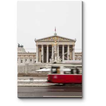 Здание Австрийского Парламента, Вена