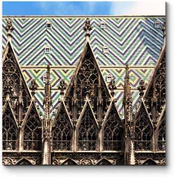 Готические арки Собора Святого Стефана, Вена