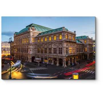 Знаменитая Венская Опера на закате