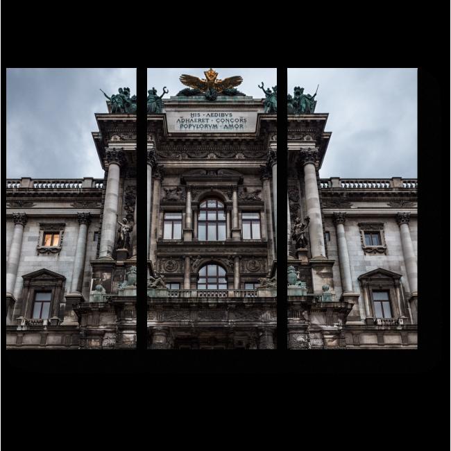 Модульная картина Музей Истории Искусств, Вена