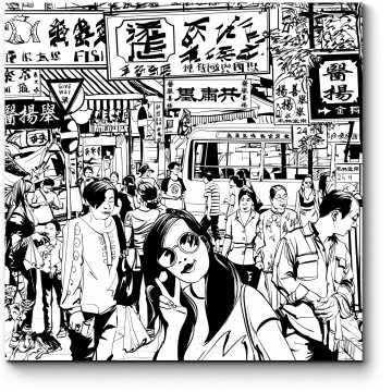 На рынке в Гонконге