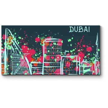 Красочный Дубай