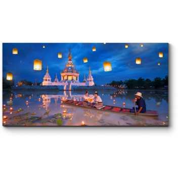 Модульная картина Фестиваль плавающих фонариков, Тайланд