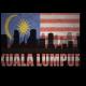 Силуэт неповторимого Куала-Лумпур