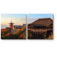 Киёмидзу-дэра в лучах заходящего солнца, Киото