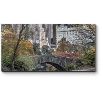 Осень пришла в Нью-Йорк