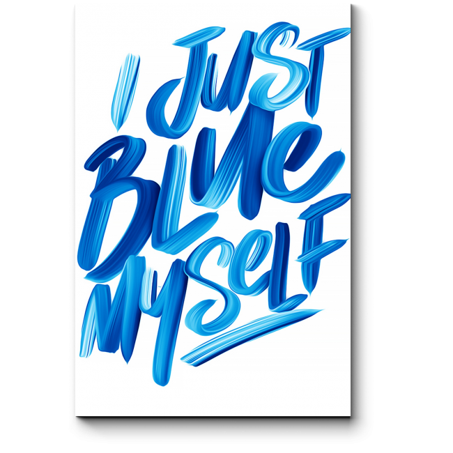 Модульная картина I just blue myself