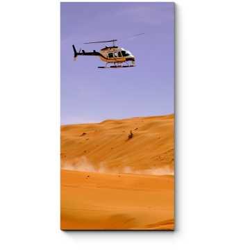 Гонки по пустыне