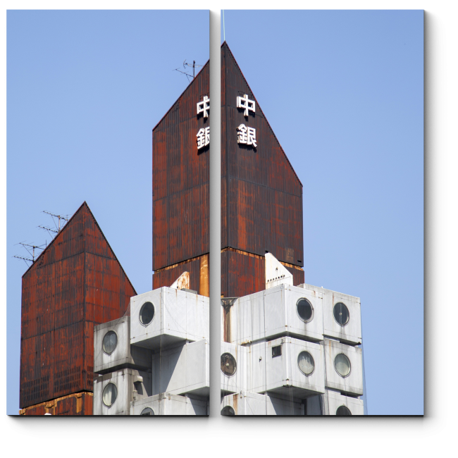 Модульная картина Башня-капсула «Накагин» в Токио
