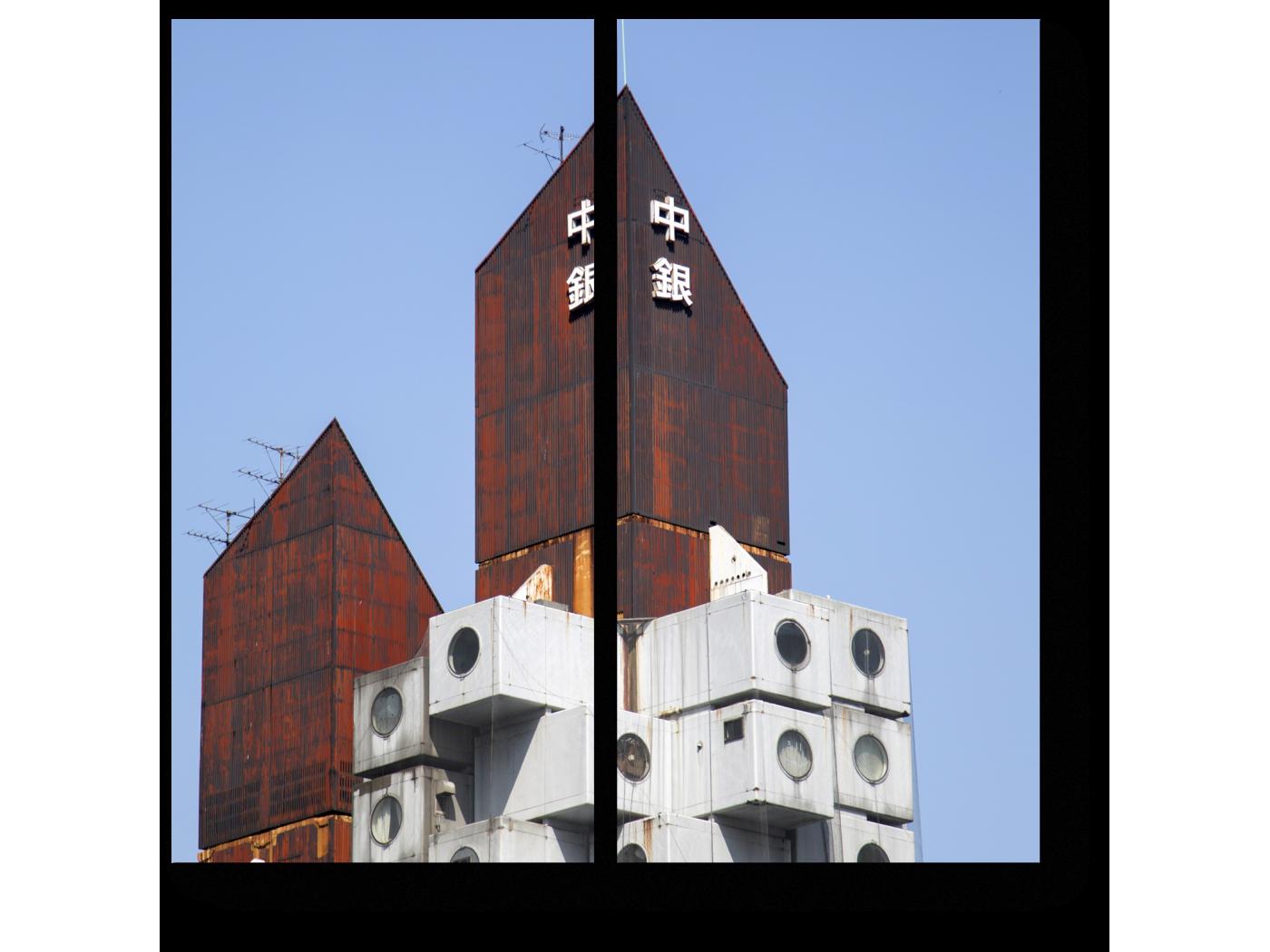 Модульная картина Башня-капсула «Накагин» в Токио (40x40) фото