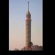 Каирская башня связи