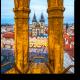 Необычный вид на Прагу
