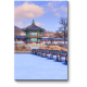 Кёнбоккун тихим зимним днем, Сеул