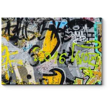 Яркое граффити на серой стене