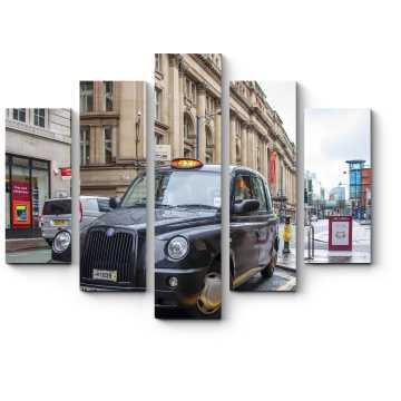 Модульная картина Такси Манчестера, Великобритания