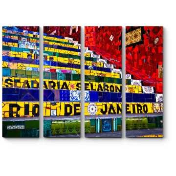 Яркие краски Рио