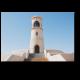 Cмотровая башня в Омане