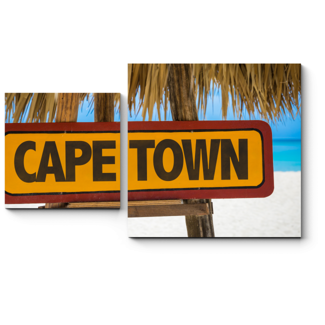 Модульная картина Знак города Кейптаун