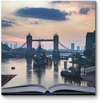 Лондон, сошедший со страницы книги