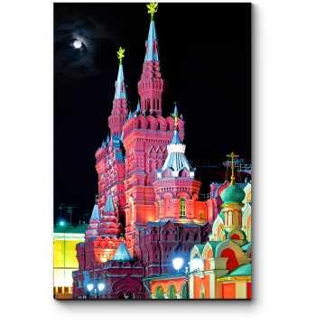 Красная площадь в ночь полной луны
