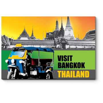 Неподражаемый Бангкок