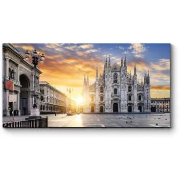 Неподражаемый Милан на рассвете