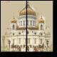 Храм Христа Спасителя, Москва