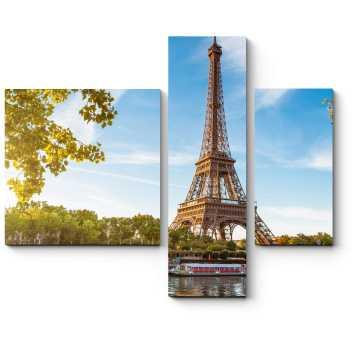 Ах, Париж, Париж