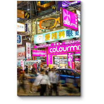 Модульная картина Оживленный Монгкок, Гонгкок