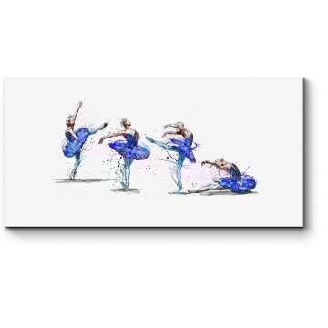 Акварельные балерины