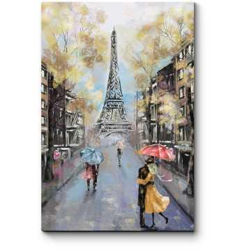 Пара под зонтом на улице