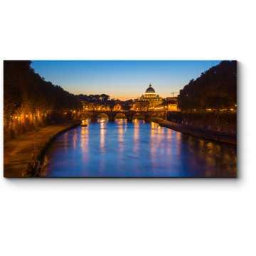 Рим ночью незабываем
