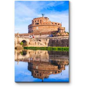 Замок Святого Ангела,Рим