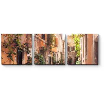 Модульная картина На улочках Рима