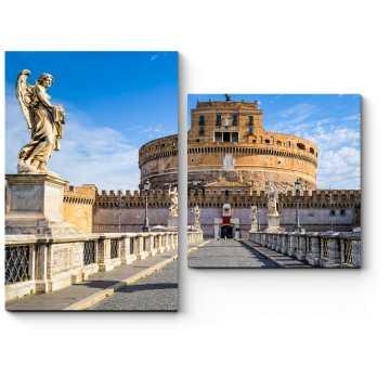 Дорога к Замку Святого Ангела, Рим