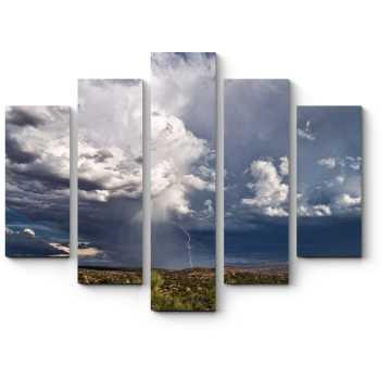 Модульная картина За горизонтом