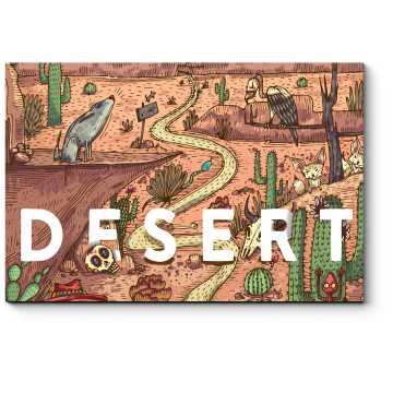 Жизнь в пустыне