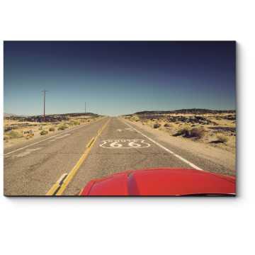 Знаменитое шоссе 66