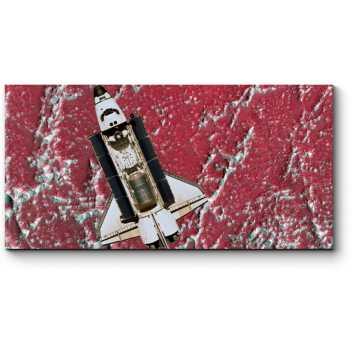 Модульная картина Шаттл над неизвестной планетой